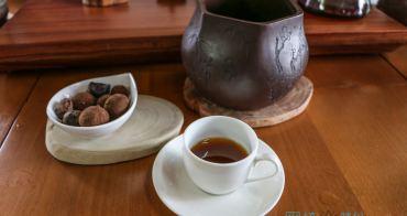 嘉義梅山咖啡 最高分咖啡莊園 來杯道地的手沖阿里山咖啡吧!