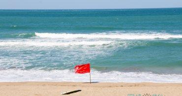 北海岸一日遊 白沙灣 那些我們追尋的海洋與回憶