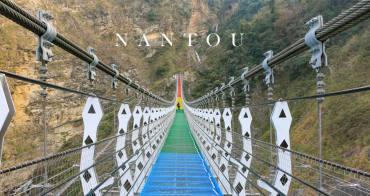 雙龍吊橋 交通票價旅遊景點懶人包 2020 年南投新景點