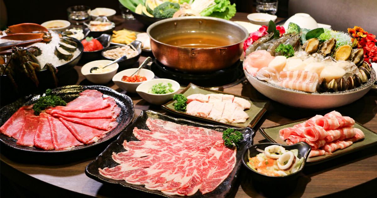 蘆洲美食 銅花精緻涮涮鍋 高級海鮮頂級和牛 活龍蝦買一送一太浮誇 - 黑崎時代