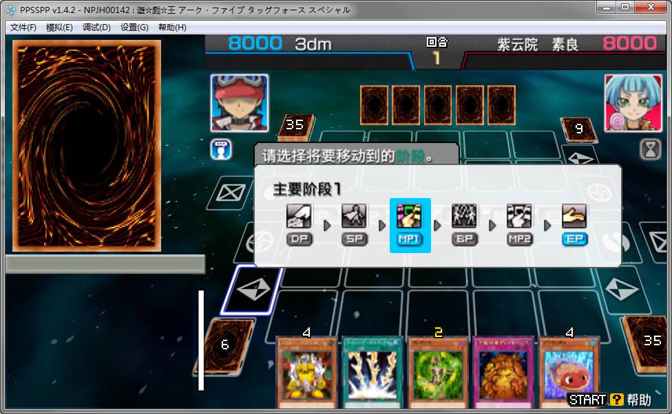 游戲王ARCV卡片力量SP_游戲王ARC-V:卡片力量SP 免安裝綠色中文PC版-開心電玩