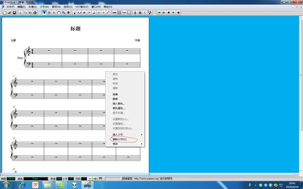 【Overture中文版下載】Overture中文破解版(附破解補丁) v5.5.2 免費版-開心電玩