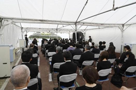 مراسم إحياء الذكرى الأولى | عبر استوديو كيوتو أنميشن وكيودو