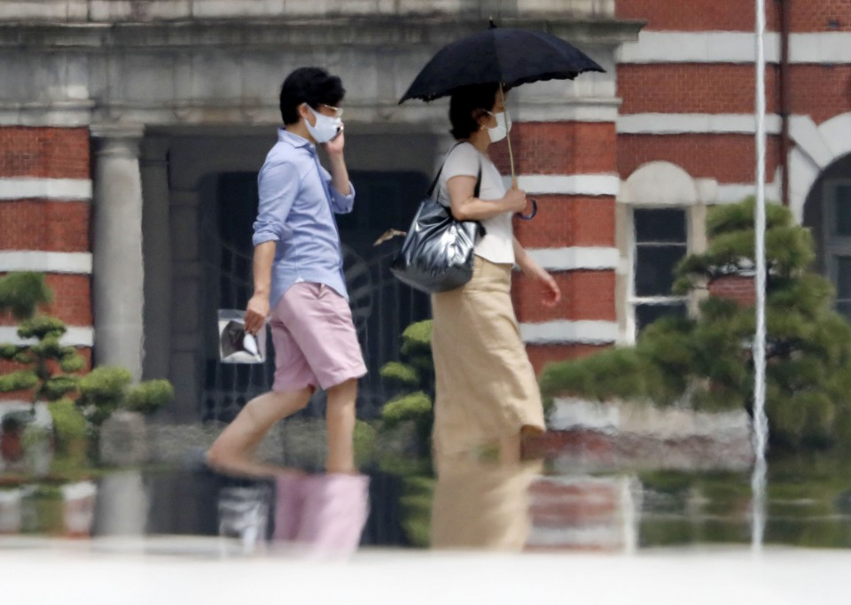 The latest outbreak of coronavirus: August 8, 2020