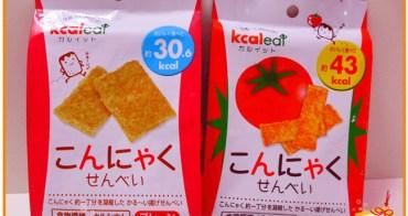 日本必買 ★ 超超超極美味的低卡蒟蒻仙貝