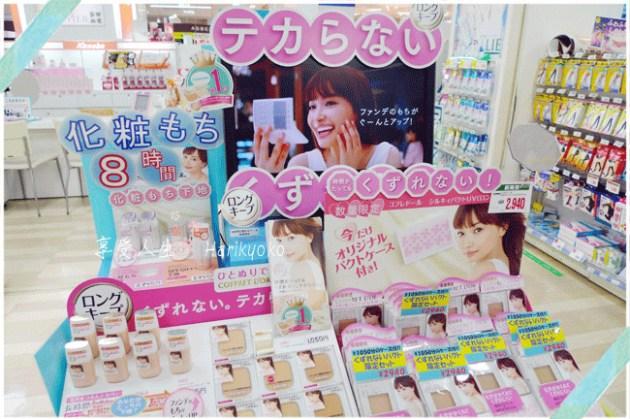 2012日本藥妝必買    佳麗寶の「COFFRET  D'OR」超持久絲綢肌粉餅