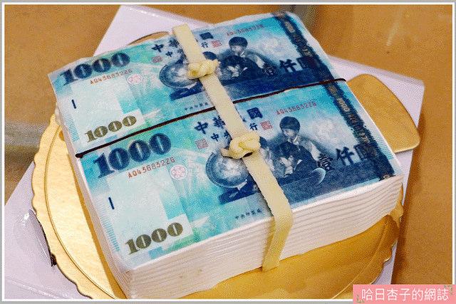 200 萬新臺幣的生日蛋糕 - 哈日杏子嬉遊記