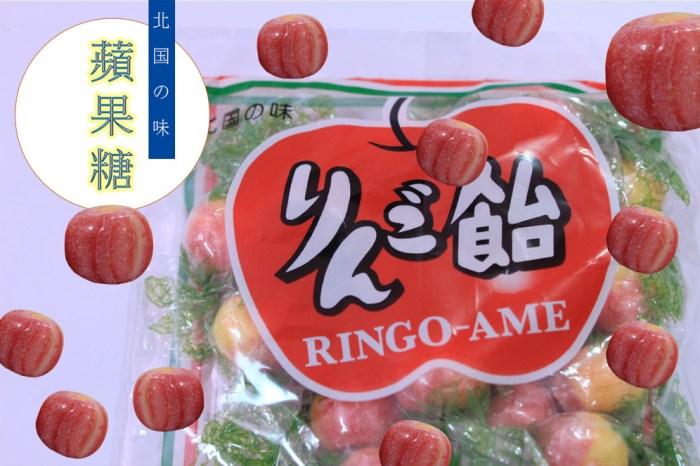 北海道土產    小樽名物・紅蘋果糖果・りんご飴