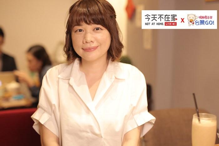 哈日杏子頻道即將開播 哈日杏子*台灣GO KYOKO CAFE