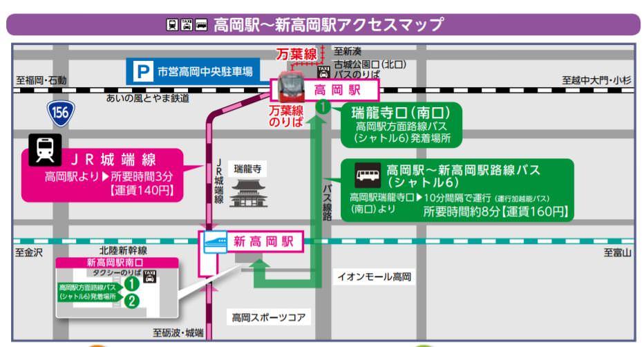 大和 路線 運行 情報