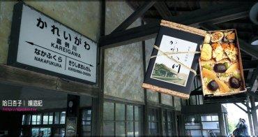 鹿兒島觀光  |  霧島  |  嘉例川百年木造無人車站・特快列車「隼人之風」+ 「百年之旅物語・嘉例川鐵道便當」介紹  |  鐵道迷必訪聖地