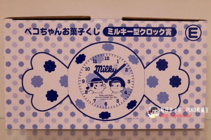 不二家PEKO   2009年・ PEKO & POKO 牛奶糖造型掛鐘     (雜貨小物類15)