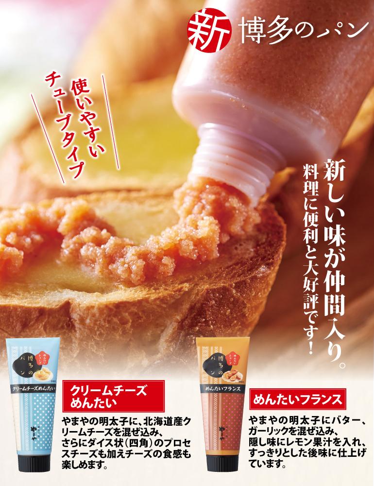 博多必買   辛子明太子醬・YAMAYA 人氣商品   吃一口保證讓你停不下來 - 哈日杏子嬉遊記