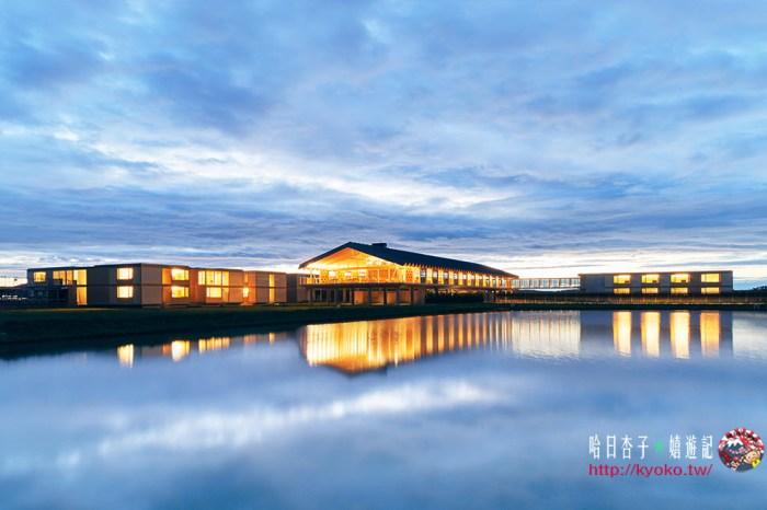 山形縣鶴岡住宿首選   SUIDEN TERRASSE   日本第一木造景觀飯店・讓你一秒置身於世外桃源
