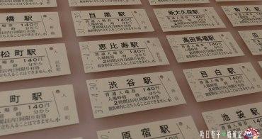 ありがとう平成記念入場券 | 謝謝平成紀念入場券 | JR東日本限量6000部發行