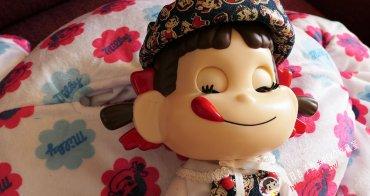 不二家 PEKO | PEKO CHAN 60周年系列・眨眼娃娃・ペコちゃんぱちくり人形| 2010年(收藏娃娃系列21)