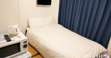 大阪平價住宿 | Penthouse 8|雙人套房住一晚只要2200円超便宜