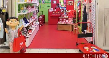 <大阪觀光>船場公仔世界・不二家牛奶妹主題店 | 船場センタービル・せんばキャラクターワールド
