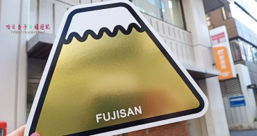 日本郵局限定 | 當地造型明信片10周年紀念金色版・ご当地フォルムカードスペシャル