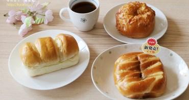全聯阪急麵包 日式炒麵麵包・明太子起司・北海道牛乳手撕包 這麼好吃竟然每個只賣30元 !?