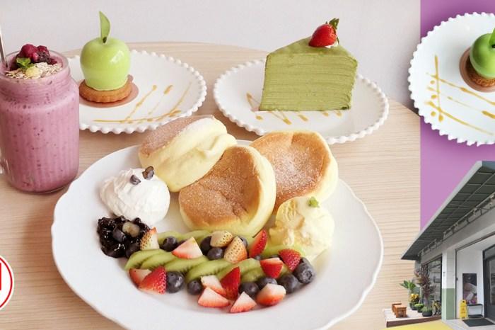 桃園下午茶|翻轉甜點|夢幻莓果舒芙蕾鬆餅・京都宇治抹茶千層・蘋果慕斯・薄荷莓果果昔