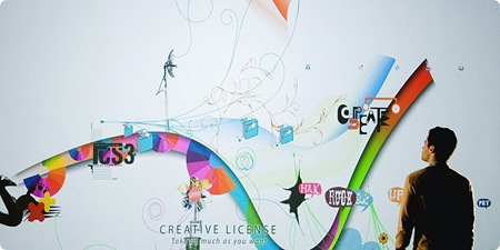 adobe cs3 software wall