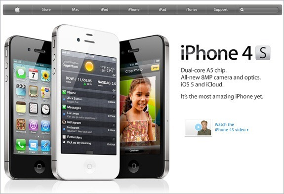 iPhone 4S - Apple India Website