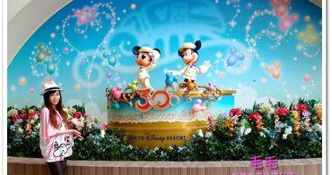 東京迪士尼海洋公園 》30周年歡樂幸福年,水上遊行超歡樂,一起玩水high起來 ! 人手一隻超可愛Duffy&Shelliemay(圖多 Tokyo Disney Sea 自由行)