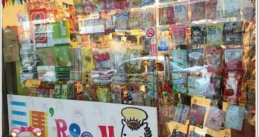 台南中西 》三馬's room。日本最新進口零食、藥妝、小物專賣店,亦有露天拍賣可以宅配到家