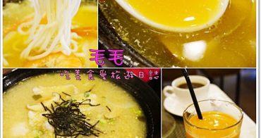 新北永和 》煙囪創意廚房。清淡鮮甜的湯頭,料多且價格實在,麵疙瘩好Q彈,拉麵口感也很棒(捷運永安市場站)