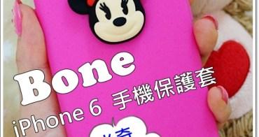 3C。Bone 》iPhone 6米奇米妮手機保護套。超可愛Bubble防衝擊設計護套實用分享,可愛、保護兼具
