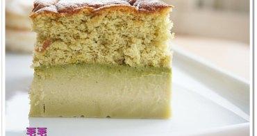 食譜 》抹茶魔術蛋糕。一次烘烤三種口感,超神奇又好吃,冷藏越久越美味♥