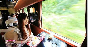 東北鐵道列車 》FruiTea福島號。夢幻列車♥福島季節限定水蜜桃甜點♥貴婦等級,適合新婚夫婦家人一同搭乘/往復郡山與會津若松/フルーティアふくしま