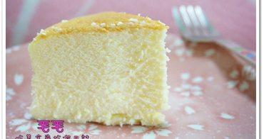宅配團購 》食記:Cake One一號蛋糕。純手工輕乳酪蛋糕,輕輕的幸福,從這裡開始(邀約)