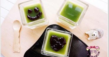 食譜 》抹茶凍mix烤布蕾佐藍莓果醬。日式點心自己做,清涼消暑的夏日甜點