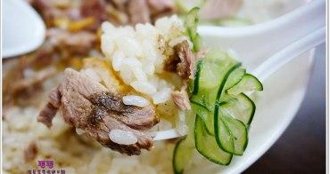 新竹小吃》廟口鴨香飯,驚人的美味,竟然只是簡簡單單的鴨肉和米飯而已,新竹必吃超讚美食(市區)(城隍廟)
