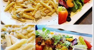 桃園蘆竹 》食記:尼尼義大利庭園餐廳。氣氛好,餐點佳,適合多人聚餐或是朋友約會的好餐廳