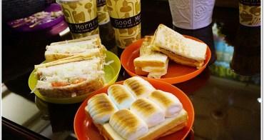 台北士林 》食記:豐盛號。排隊早餐,真的很豐盛很好吃,排一個小時也覺得很值得♥台北必吃早餐(捷運士林站)