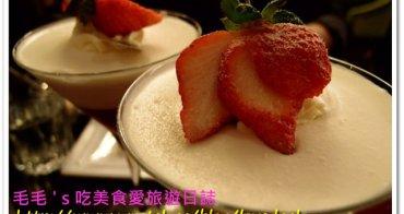 食記。Arrow tree 》N訪 ~ 2月茶會之AT獨享三明治 + 法式杏仁塔 + 草莓慕斯