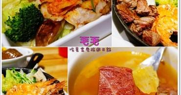 新北板橋 》食記:三采新鐵板料理。平價鐵板料理新選擇(邀約)