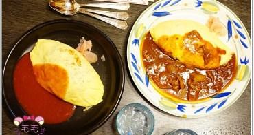 大阪心齋橋》美食:北極星蛋包飯。終極好吃♥沒吃過別說你吃過蛋包飯 !