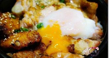 台北信義 》開丼 燒肉vs丼飯(微風松高店)。創新無雙牛排丼霜降沙朗&王樣雞丼,大份量連鎖丼飯,味噌湯飲料無限續用
