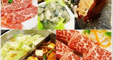 台北大安 捷運信義安和》村村沙茶爐。不一樣的沙茶火鍋,通化美食,超讚的prime等級牛肉片、新鮮海鮮、各種口味特別的手工丸子,還有牛肉麵、滷味/商業午餐/通化街夜市商圈)