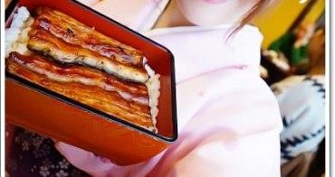 東京近郊川越和服美食 》小川菊鰻魚飯。無刺鰻魚超讚♥かぶと焼入口即化好特別,排隊人氣名店,必吃美食(中文菜單|小江戶一日遊)