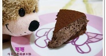 宅配團購 》食記:Cheese軟蛋糕專賣店 Euthenia。入口即化的的完美軟蛋糕,好吃到太誇張,使用頂級食材的起司蛋糕新革命(試吃)