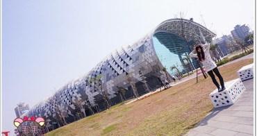 高雄苓雅 》景點:新光碼頭&高雄展覽館。白天晚上都適合來走走,親子玩耍之地