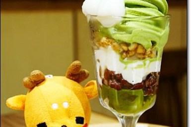 香港銅鑼灣美食 》GUM