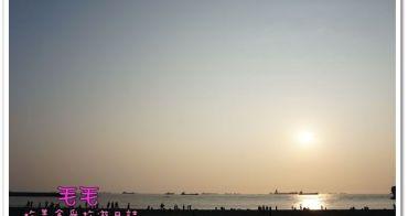 高雄。西子灣、旗津 》旅行。渡輪超方便 → 旗津老街吃海鮮 → 海邊看夕陽 → 星空隧道 → 金鑽夜市