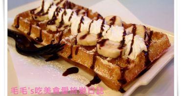 台北大安 》食記:Hielo。香蕉巧克力鬆餅 | 黑巧克力熱飲