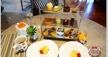 台北中山 》COZZI Kitchen雙人下午茶。和逸‧台北民生館,安靜、舒適、商務、約會、聊天(文末有影片|行天宮)